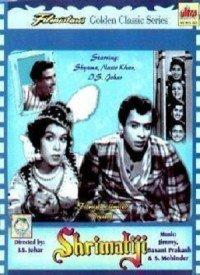 Shrimatiji (1952) Songs Lyrics