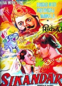 Sikandar (1941) Songs Lyrics