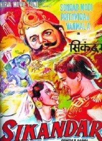 Sikandar (1941) Songs Lyrics