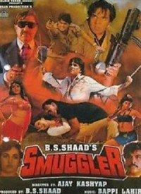Smuggler (1996) Songs Lyrics