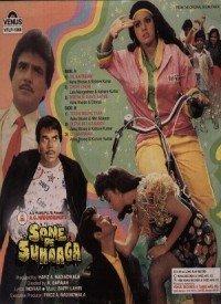 Sone Pe Suhaaga (1988) Songs Lyrics