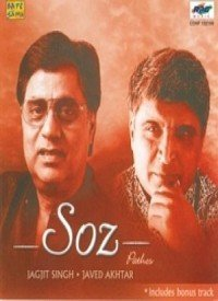 Soz (2001) Songs Lyrics