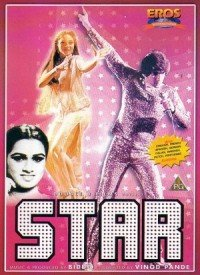 Star (1982) Songs Lyrics