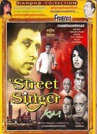 Aa Aaja Aaja Lyrics   Street Singer (1966) Songs Lyrics