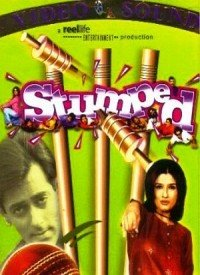 Stumped (2003) Songs Lyrics