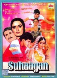 Suhaagan (1986) Songs Lyrics