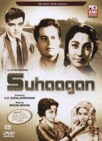 Suhagan (1964) Songs Lyrics