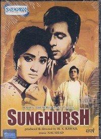 Sunghursh (1968) Songs Lyrics