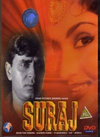 Suraj (1966) Songs Lyrics