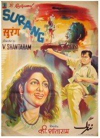 Surang (1953) Songs Lyrics