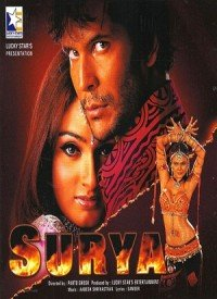 Surya (2003) Songs Lyrics