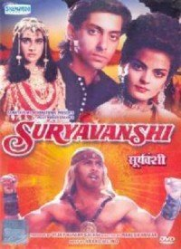 Suryavanshi (1992) Songs Lyrics