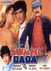 Swami Dada (1982) Songs Lyrics