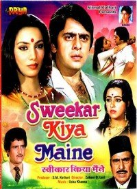 Sweekar Kiya Maine (1983) Songs Lyrics