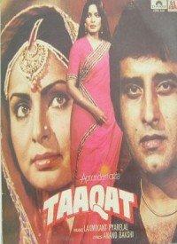 Taaqat (1982) Songs Lyrics