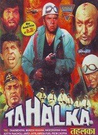 Tahalka (1992) Songs Lyrics