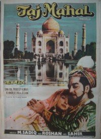 Taj Mahal (1963) Songs Lyrics