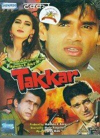 Takkar (1995) Songs Lyrics