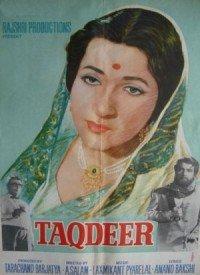 Taqdeer (1967) Songs Lyrics