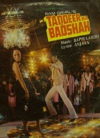 Taqdeer Ka Badshah (1982) Songs Lyrics