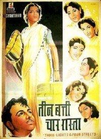 Teen Batti Char Raasta (1953) Songs Lyrics