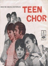 Teen Chor (1973) Songs Lyrics