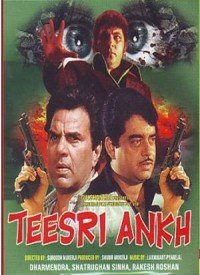 Teesri Aankh (1982) Songs Lyrics
