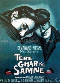 Tere Ghar Ke Samne (1963) Songs Lyrics