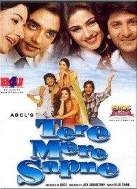 Tere Mere Sapne (1996) Songs Lyrics