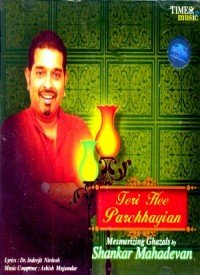Teri Hee Parchhayian (2011) Songs Lyrics