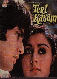 Teri Kasam (1982) Songs Lyrics