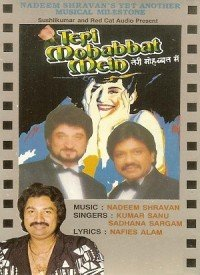 Teri Mohabbat Mein (1993) Songs Lyrics
