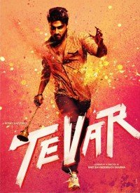 Tevar (2015) Songs Lyrics