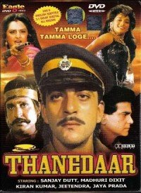 Thanedaar (1990) Songs Lyrics
