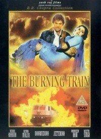 The Burning Train (1980) Songs Lyrics