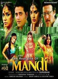 The Real Life Of Mandi (2012) Songs Lyrics