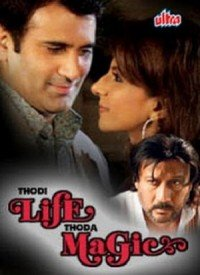 Thodi Life Thoda Magic (2008) Songs Lyrics