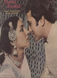 Thodisi Bewafaii (1980) Songs Lyrics