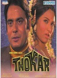 Thokar (1974) Songs Lyrics
