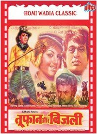 Toofan Aur Bijli (1976) Songs Lyrics