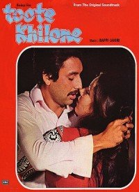 Toote Khilone (1978) Songs Lyrics
