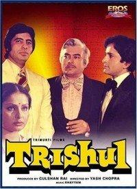 Trishul (1978) Songs Lyrics