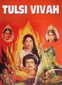 Tulsi Vivah (1971) Songs Lyrics