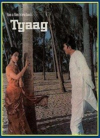 Tyaag (1977) Songs Lyrics