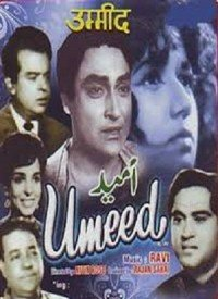 Umeed (1971) Songs Lyrics
