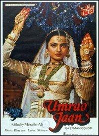 Umrao Jaan (1981) Songs Lyrics