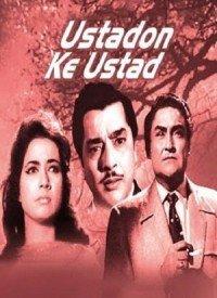 Ustadon Ke Ustad (1963) Songs Lyrics