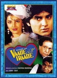 Vaade Iraade (1994) Songs Lyrics
