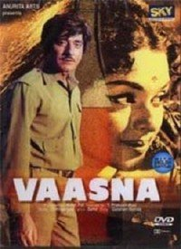Vaasna (1968) Songs Lyrics