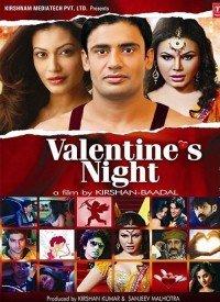 Valentine's Night (2012) Songs Lyrics